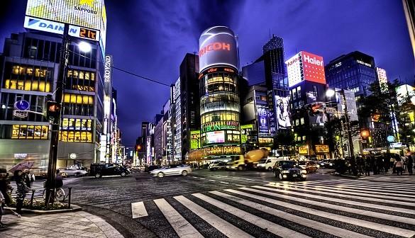 Tokio putovanje