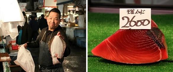 Tokio putovanje Tsujiki fish market