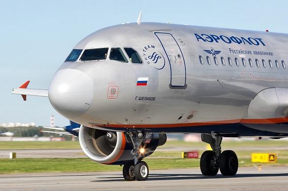 Aeroflot jeftine avio karte Beograd Tivat Moskva
