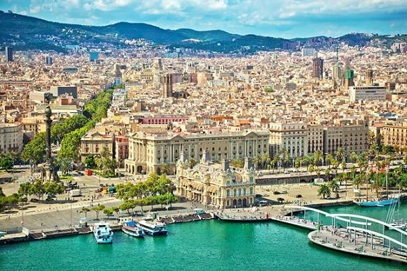 Barselona Ponos Katalonije
