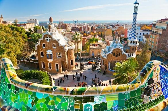 Barselona Ponos Katalonije avio karte