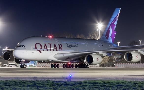 Qatar Airways promotivna akcija QFlash avio karte
