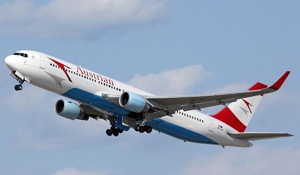 Austrian Airlines promotivna akcija Beograd avio karte