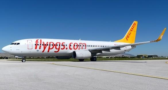 Pegasus Airlines dve avio karte po ceni jedne