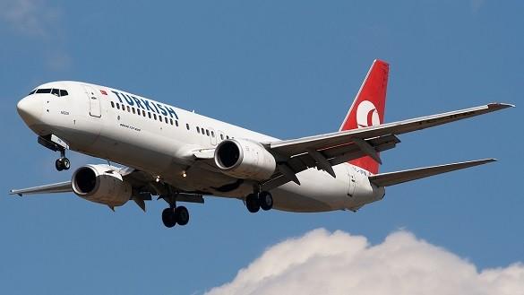 Turkish Airlines Lucky 5 avio karte Beograd