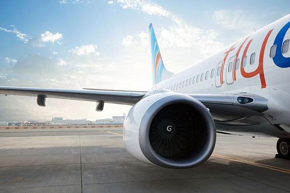 FlyDubai povoljne avio karte Beograd Dubai Kolombo Doha januar