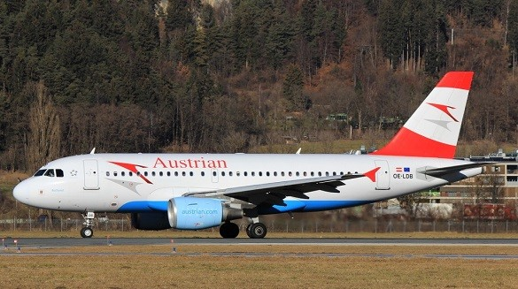 Austrian Airlines jeftine avio karte Beograd Njujork Cikago Vasington Delhi Kolombo