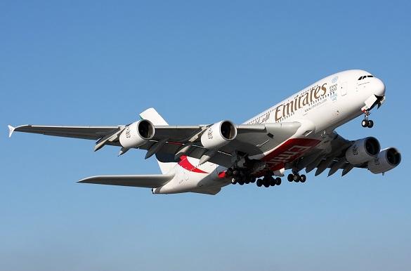 Emirates avio karte promo Dan Zaljubljenih Beograd