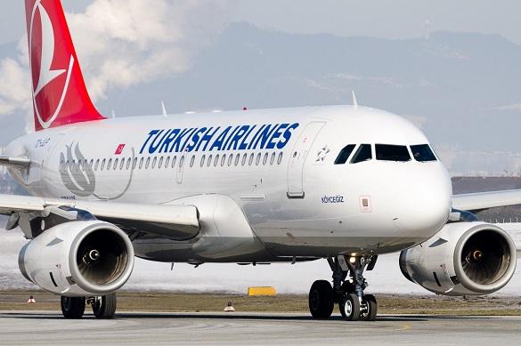 Turkish Airlines promo povoljne avio karte Beograd