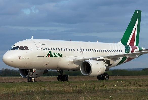Alitalia promotivna akcija avio karte Beograd