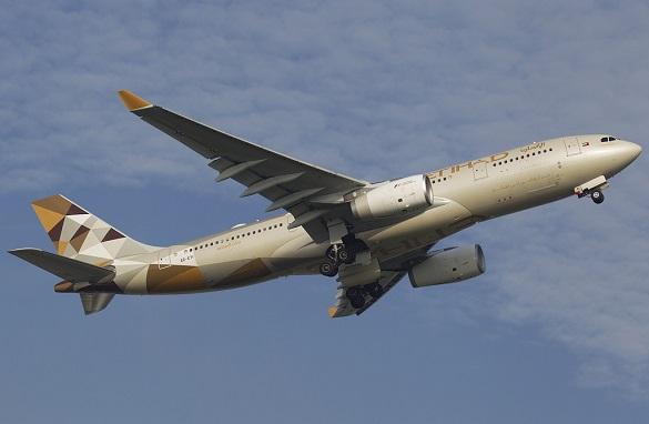 Avio karte Etihad Airways Beograd Abu Dabi Dubai Bangkok Hong Kong Melburn