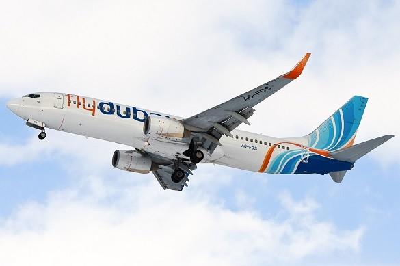 FlyDubai Podgorica Dubai avio karte