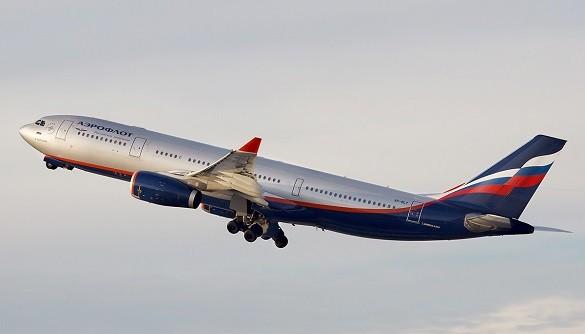 Aeroflot promotivna akcija povoljne avio karte Beograd Azija