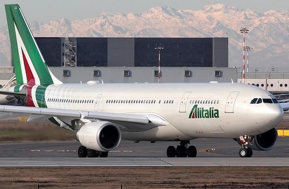 Alitalia promotivna akcija jesen putovanja Juzna Amerika
