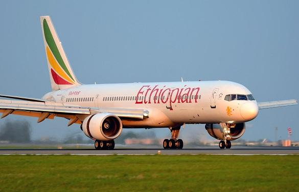 Ethiopian Airlines avio karte Beograd Afrika
