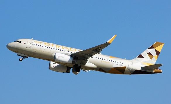 Etihad Airways Promotivne cene avio karata za destinacije u Aziji i Australiji