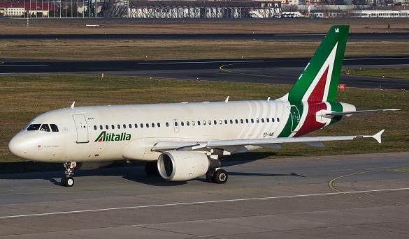 Alitalia promotivna akcija avio karte Beograd Italija Rim