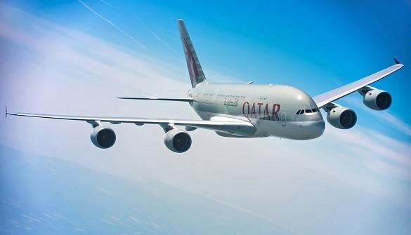 Qatar Airways promotivna akcija Azija maj 2016