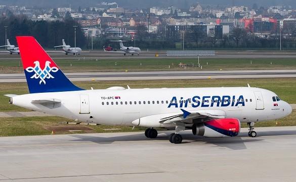 Air Serbia online kupovina avio karata Beograd Bukurest Ljubljana
