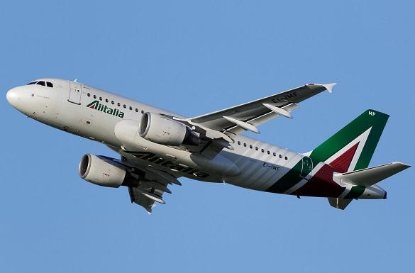 Alitalia promotivna akcija Evropa Severna Afrika jun 2016