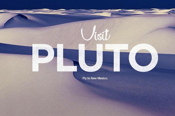 Posetite Pluton