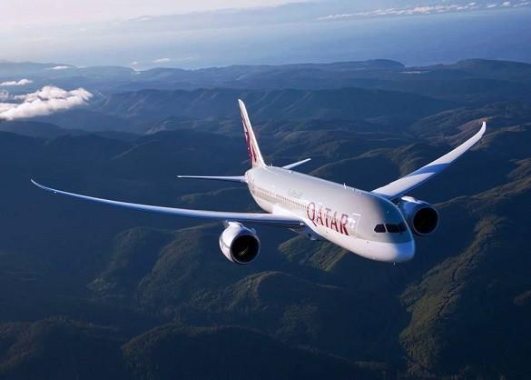 Qatar Airways avio karte promotivna ponuda jul 2016 Beograd