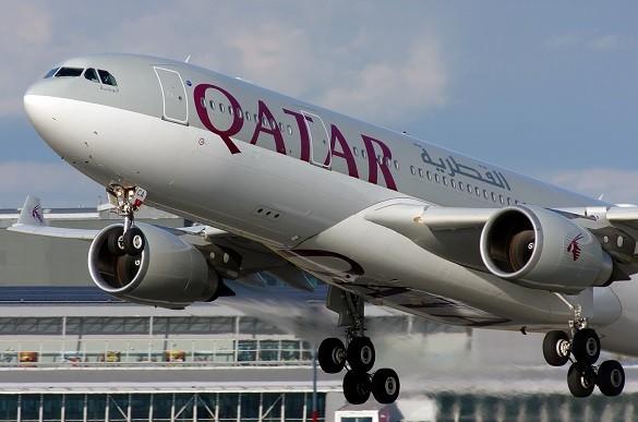 Qatar Airways promo avio karte Beograd jul 2016