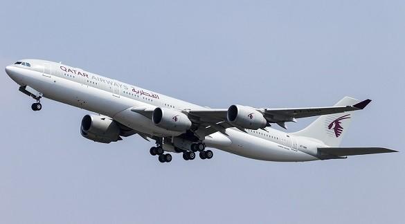 Qatar Airways promotivna akcija Azija Australija Beograd jul 2016