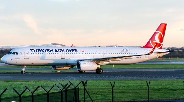 Turkish Airlines promo cene avio karte Azija Afrika avgust 2016