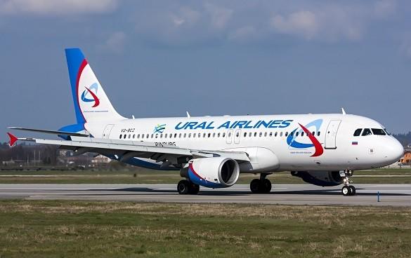 Ural Airlines Ukidaju se letovi Beograd Moskva