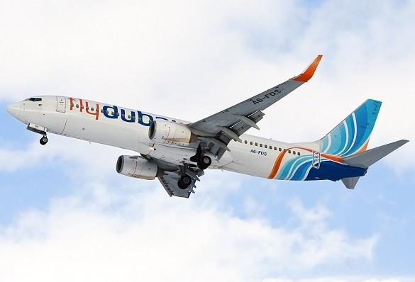 FlyDubai avio karte promotivna akcija Kolombo Maldivi