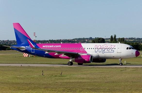 Wizz Air avio karte Wizz Flex