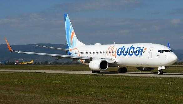 FlyDubai Beograd promotivna akcija oktobar