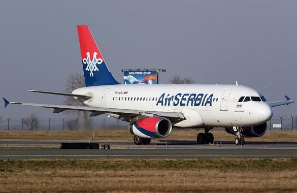 Air Serbia Beograd promotivna akcija online kupovina avio karte januar 2017