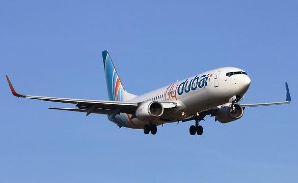 FlyDubai low cost avio karte Beograd Doha Dubai Bangkok novembar 2016
