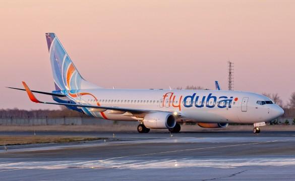 FlyDubai low cost povoljne avio karte Beograd Dubai novembar 2016