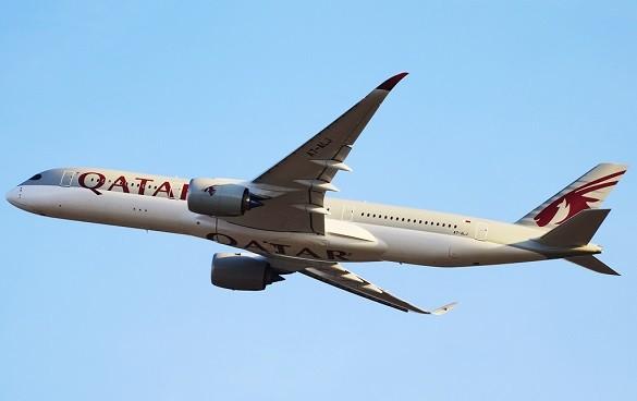 Qatar Airways promotivna akcija avio karte novembar