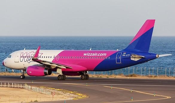 Wizz Air Wizz Go tarifa novo avio karte