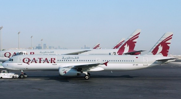 Qatar Airways promo akcija avio karte Beograd decembar 2016