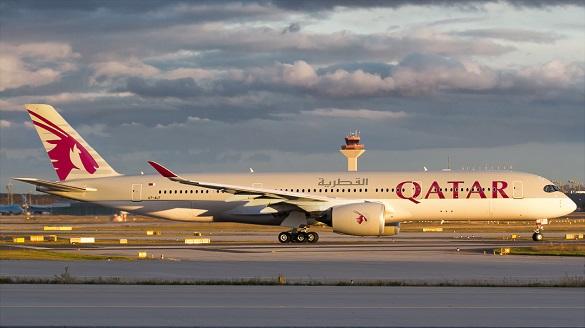 Qatar Airways promo grupna putovanja avio karte decembar 2017