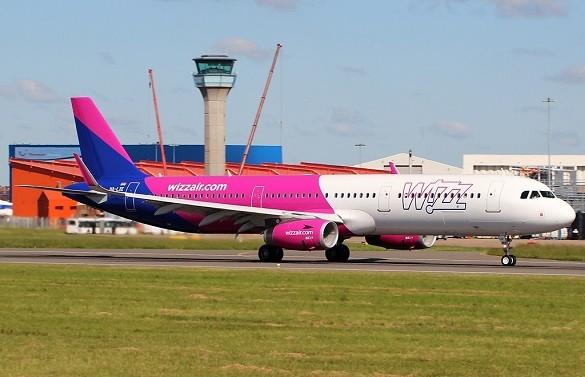 Wizz Air Popust avio karte promotivna akcija decembar 2016