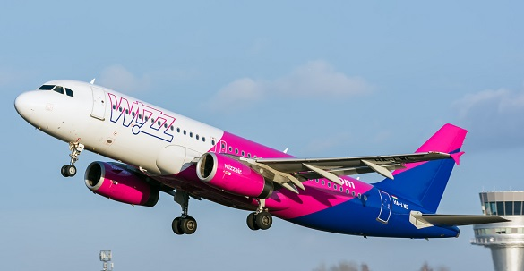 Wizz Air letovi Osijek Basel avio karte