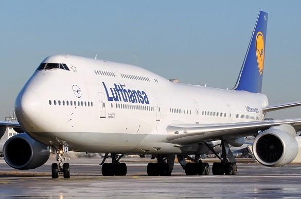 Lufthansa avio karte Beograd januar 2017