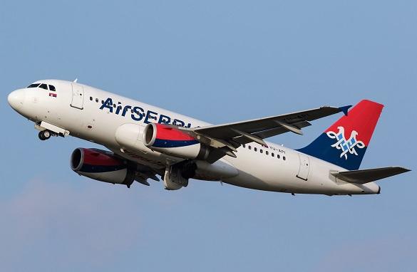 Air Serbia Promotivna akcija Beograd online kupovina