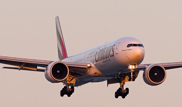 Avio kompanija Emirates Zagreb promotivna akcija februar 2017