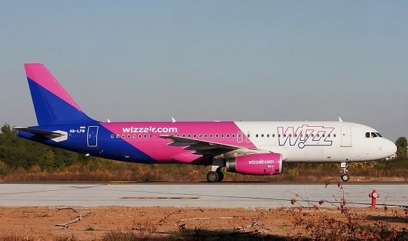 Wizz Air promotivna akcija povoljne avio karte jeftine mart 2017