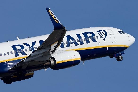 Ryanair avio karte Nis april 2017