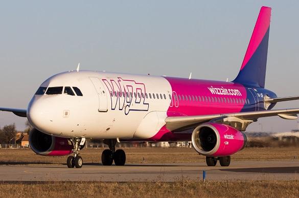 Wizz Air letovi Sarajevo avio karte Budimpesta 2017