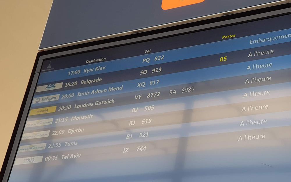 ASL Airlines - Prvi let na liniji Beograd Pariz