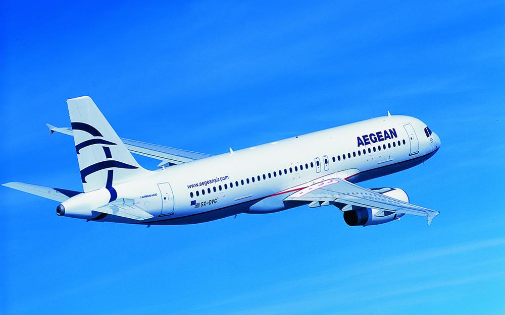 Aegean Airlines avio kompanija